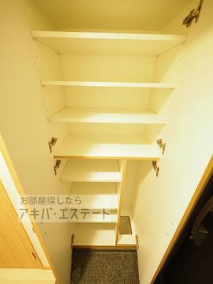 【収納】ルーブル大島弐番館