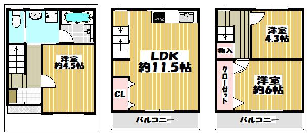 中古戸建て 3LDK 土地面積:40.16平米(壁芯) 建物面積:66.6平米  南向き