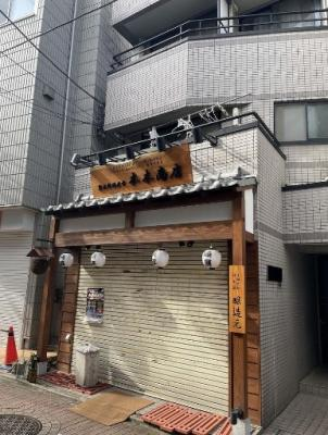 【外観】ハルプトュール幡ケ谷