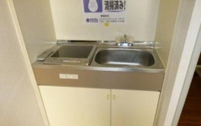 【キッチン】ハルプトュール幡ケ谷