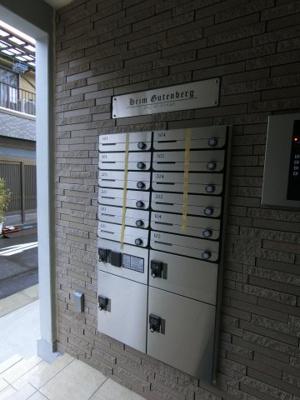メールボックス&宅配ボックス