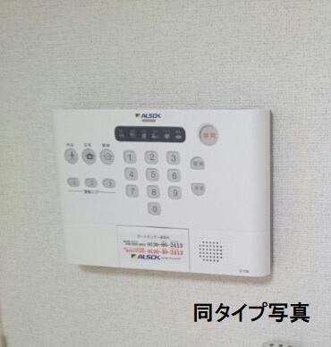 【セキュリティ】ディア フレンズ