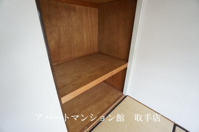 【収納】ビレッジハウス台宿4号棟