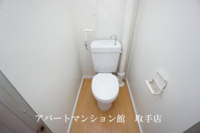 【トイレ】ビレッジハウス台宿4号棟