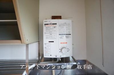 【設備】ビレッジハウス台宿4号棟