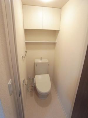 【トイレ】サンラモン本山Ⅱ