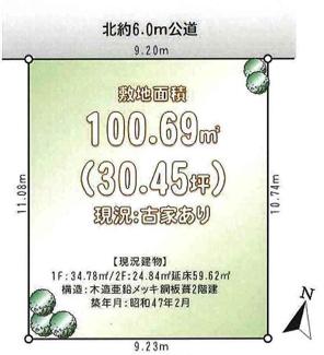 敷地100.69㎡(30.45坪)