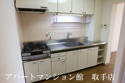 【キッチン】藤代ハイツ