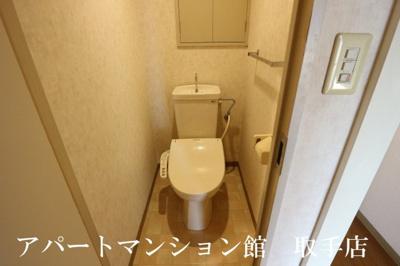 【トイレ】藤代ハイツ