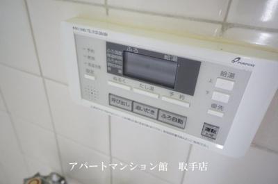 【設備】樋口貸家