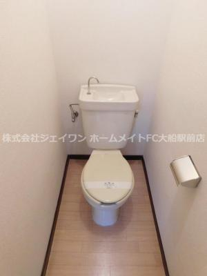 【トイレ】笠間ハイツ J棟