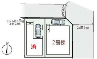 【区画図】高槻市日向町