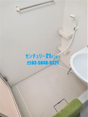 【浴室】池袋 エス・エフ・コート