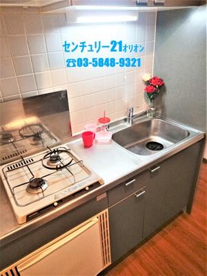 【キッチン】池袋 エス・エフ・コート