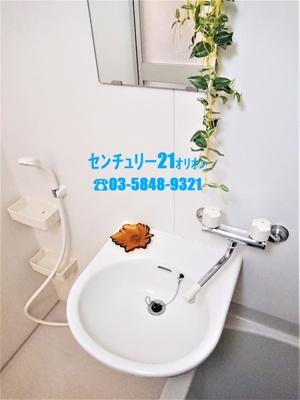 【洗面所】池袋 エス・エフ・コート