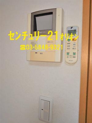【セキュリティ】スターコート