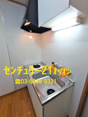 【キッチン】スターコート