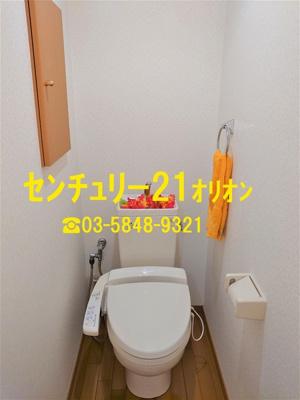 【トイレ】スターコート