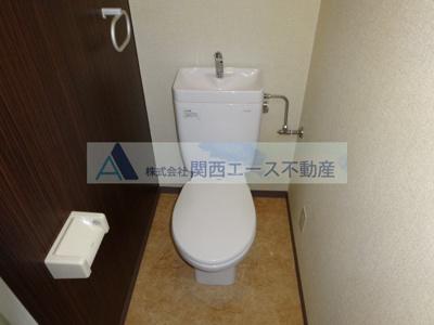 【トイレ】サンモール