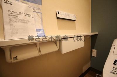 【トイレ】八王子交通ビル