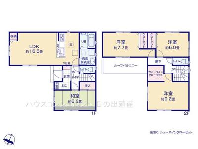 【外観】名古屋市港区船頭場2丁目640【仲介手数料無料】新築一戸建て 1号棟