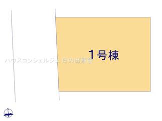 【前面道路含む現地写真】名古屋市港区高木町3丁目10-4【仲介手数料無料】新築一戸建て
