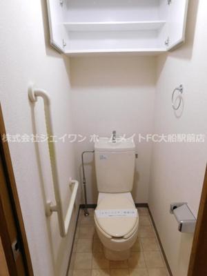 【トイレ】ヴィラージュ横浜