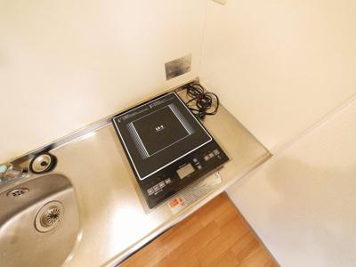 キッチンにはIHコンロがついてます。