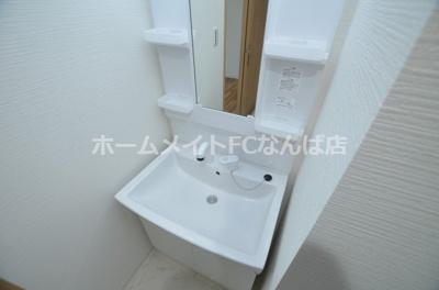 【独立洗面台】HomeBuilder SHIKITSU