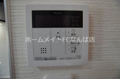 【設備】HomeBuilder SHIKITSU