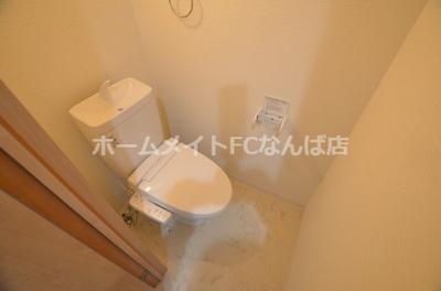【トイレ】HomeBuilder SHIKITSU