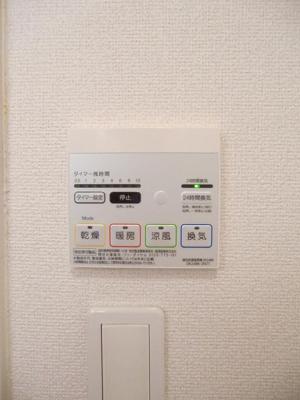 【設備】クレール聖徳A