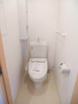 【トイレ】クレール聖徳A