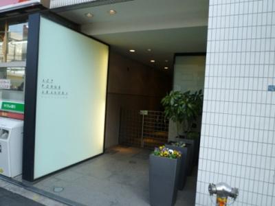 【エントランス】アクトフォルム浅草