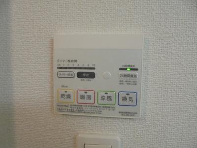 【設備】ピュアコートⅢ