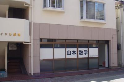 【外観】ロイヤル板宿