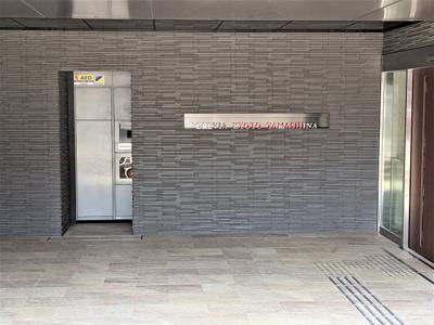 【その他】クレヴィア京都山科