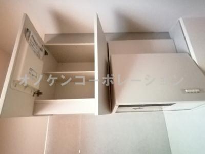 【収納】アスタ.ラ.ビスタ