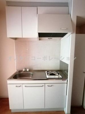 【キッチン】アスタ.ラ.ビスタ