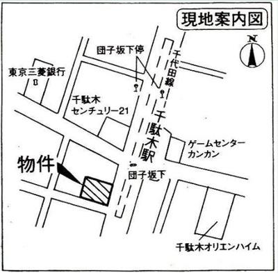 【地図】レガシー千駄木