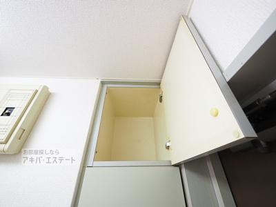 【収納】レガシー千駄木