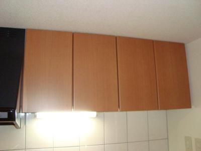 【キッチン】リバパレス蘇我