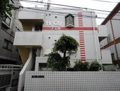 【外観】ハイシティ二子玉川