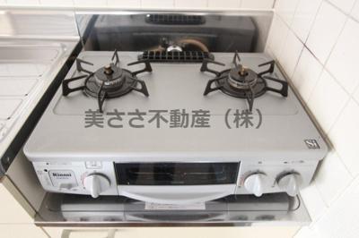 【キッチン】メゾン・ゆうしん