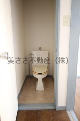 【トイレ】メゾン・ゆうしん