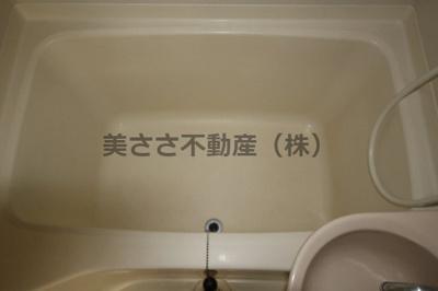 【浴室】メゾン・ゆうしん