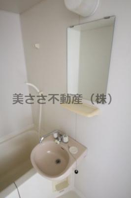 【洗面所】メゾン・ゆうしん