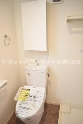 【トイレ】ベイルーム南太田プレミア