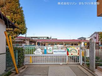 本町保育園 距離1360m