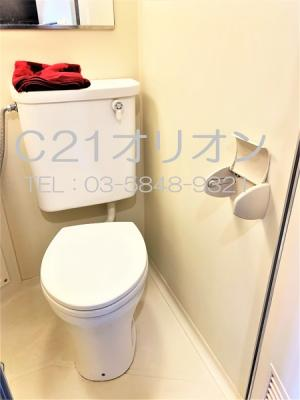 【トイレ】日神パレステージ中村橋